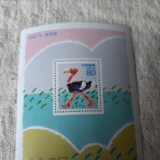 Sellos: JAPON HOJA BLOQUE FAUNA NUEVA FILATELIA COLISEVM. Lote 203592311
