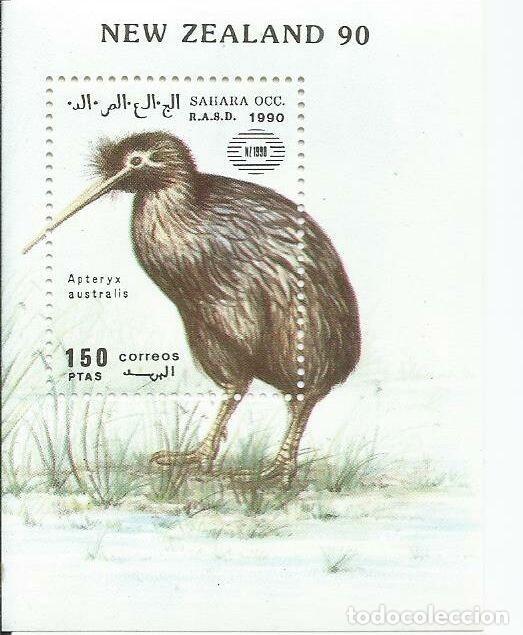 HOJA BLOQUE DE KIWI DEL SAHARA OCCIDENTAL (Sellos - Temáticas - Fauna)