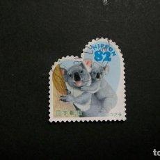 Timbres: /18.05/-JAPON-82 Y. EN USADO/º/-ANIMALES SALVAJES. Lote 204707280
