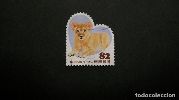 /18.05/-JAPON-82 Y. EN USADO/º/-ANIMALES SALVAJES (Sellos - Temáticas - Fauna)