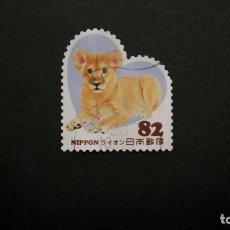 Timbres: /18.05/-JAPON-82 Y. EN USADO/º/-ANIMALES SALVAJES. Lote 204707378