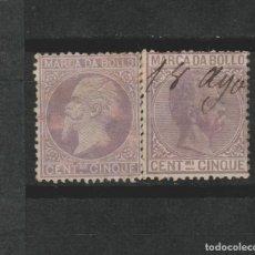 Francobolli: LOTE (14)-SELLOS ITALIA SIGLO XIX. Lote 205274982