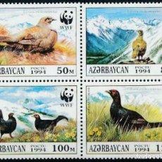 Sellos: AZERBAIJAN 1994 IVERT 163/6 *** FAUNA - AVES - PROTECCIÓN DE LA NATURALEZA. Lote 208858862
