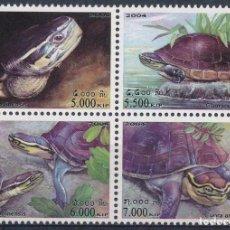 Sellos: LAOS 2004 IVERT 1551/5 *** PROTECCIÓN DE LA NATURALEZA - FAUNA - TORTUGAS. Lote 209689075