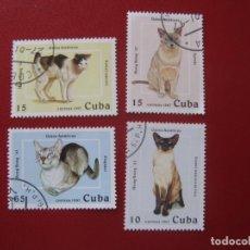 Timbres: +CUBA 1997, GATOS ASIATICOS. Lote 210281307