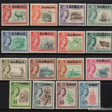 Sellos: MALASIA SABAH 1/16** - AÑO 1964 - FAUNA - ANIMALES SALVAJES - AVES. Lote 210327722