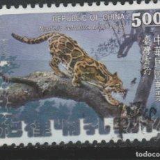 Selos: LOTE (9) SELLO FAUNA CHINA. Lote 211426477