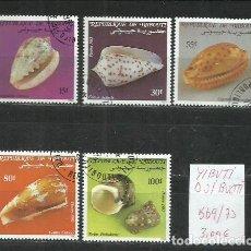 Sellos: 634-SERIE COMPLETA FAUNA MARINA AFRICA DJIBOUTI Nº569/73. Lote 211588082