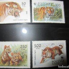 Sellos: RUSIA WWF 1993 4 V. NUEVO. Lote 211610742