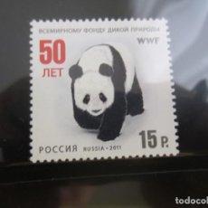Sellos: RUSIA WWF 2011 1 V. NUEVO. Lote 211611075