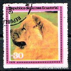 Sellos: GUINEA ECUATORIAL Nº 1634, PERRO CHOW CHOW, USADO. Lote 211699143