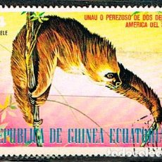 Sellos: GUINEA ECUATORIAL 1462, PEREZOSO BAYO, USADO. Lote 211700111