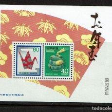 Sellos: SERIE SELLOS JAPON, ANIMALES. HOJITA. NUEVOS. Lote 212519962