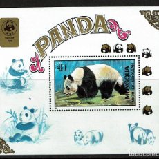 Sellos: SERIE HOJA OSO PANDA WWF MONGOLIA. NUEVO. Lote 212521416