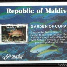 Sellos: SERIE HOJA JARDINES DE CORALES. MALDIVES. NUEVO. Lote 212521577