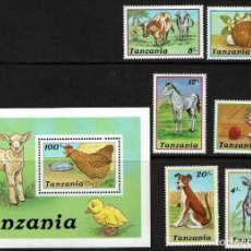 Sellos: SERIE ANIMALES DE GRANJA. TANZANIA. NUEVO. Lote 212525683