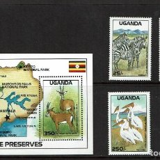 Sellos: SERIE ANIMALES DE UGANDA. NUEVO. Lote 212526018