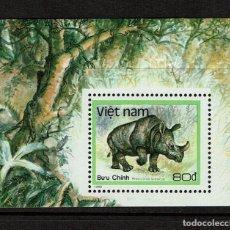 Sellos: SERIE ANIMALES DE VIETNAM. NUEVO 1988. Lote 212527017