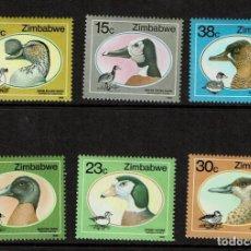 Sellos: SERIE PATOS DE ZIMBABWE. NUEVO 1988. Lote 212528268