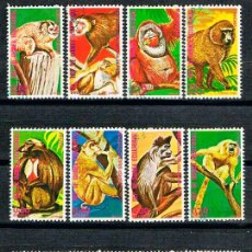 Sellos: GUINEA ECUATORIAL Nº 988/1003, MONOS, USADO (SERIE COMPLETA). Lote 212618756