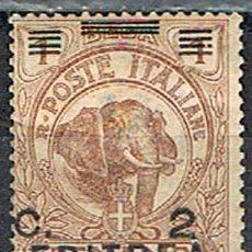 Sellos: ERITREA COLONIA ITALIANA Nº 57, ELEFANTE, SELLO DE SOMAMILANDIA ITALIANA SOBRECARGADO, NUEVO CHARNEL. Lote 214478808