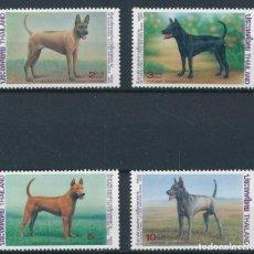Sellos: TAILANDIA 1993 IVERT 1543/6 *** FAUNA - PERROS DE COMPAÑÍA - SEMANA DE LA CARTA ESCRITA. Lote 214716600