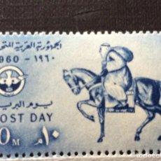 Sellos: EGIPTO Nº YVERT 471*** AÑO 1960. DIA DEL CORREO. MENSAJERO DEL SIGLO XVIII A CABALLO. Lote 214954111