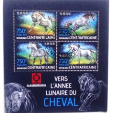 Selos: CABALLOS HOJA BLOQUE DE SELLOS USADOS DE REPÚBLICA CENTROAFRICANA 2013. Lote 216636706
