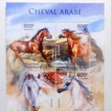 Selos: CABALLOS HOJA BLOQUE DE SELLOS USADOS DE REPÚBLICA CENTROAFRICANA 2013. Lote 216707951