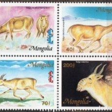 Sellos: MONGOLIA/1995/MNH/SC# 2212A/ WWF / ANIMALES / FAUNA / SAIGA TATARICA / BLOQUE DE 4. Lote 217562513