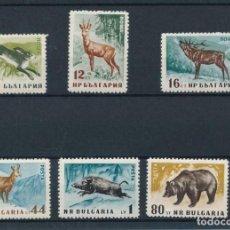 Sellos: BULGARIA 1958 IVERT 921/6 *** FAUNA - MAMÍFEROS DIVERSOS. Lote 217926763