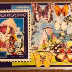 Sellos: SELLOS CONGO (1988) MARIPOSAS. SETAS. SCOUTS.. Lote 218048287