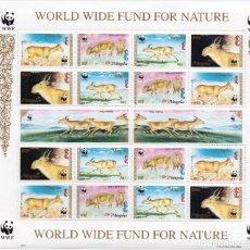 Sellos: MONGOLIA/1995/MNH/SC#2209-12/ WWF / ANIMALES / FAUNA / SAIGA TATARICA / HOJA DE 16 XXL. Lote 218877008