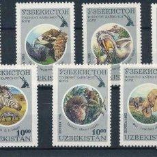 Sellos: UZBEKISTAN 1995 IVERT 61A/61G *** FAUNA - ANIMALES DIVERSOS. Lote 219099987