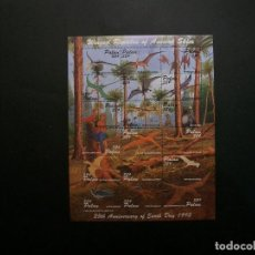 Sellos: /19.10/-PALAU-1995-MINI PLIEGO SERIE COMPLETA EN NUEVO(**MNH)-ANIMALES PREHISTORICOS. Lote 221584551