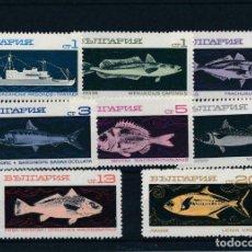 Sellos: BULGARIA 1969 IVERT 1732/9 *** FAUNA MARINA - PECES DIVERSOS - PESCA DE ALTURA. Lote 222010441