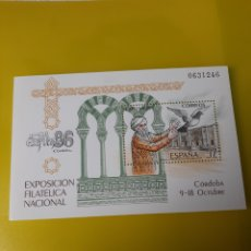 Sellos: JUDIOS ESPAÑA CORREOS PALOMAS MENSAJERAS EDIFIL 2859 ESPAÑA 1986 FAUNA. Lote 222220716