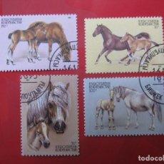 Sellos: KIRGUISTAN, 1995, TEMA FAUNA, CABALLOS. Lote 222223962