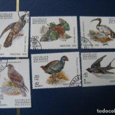 Sellos: MADAGASCAR, 1991, TEMA FAUNA, AVES. Lote 222233635