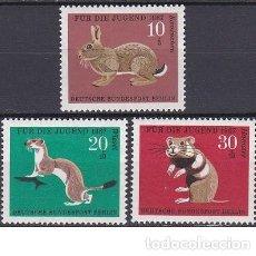 Sellos: LOTE DE SELLOS NUEVOS - ALEMANIA - FAUNA - ANIMALES - ROEDORES (AHORRA EN PORTES, COMPRA MAS). Lote 222283990