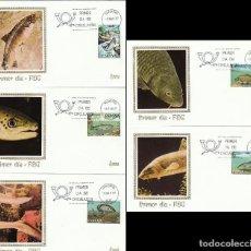 Sellos: EDIFIL 2403/7, FAUNA HISPANICA, PECES, PRIMER DIA DE 8-3-1977 EN 5 SOBRES DE MUNDO FILATELICO. Lote 222456272