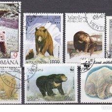 Timbres: LOTE DE SELLOS - OSOS - ANIMALES - FAUNA (AHORRA EN PORTES, COMPRA MAS). Lote 222842242
