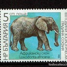 Sellos: BULGARIA SERIE FAUNA 1988. Lote 223649660