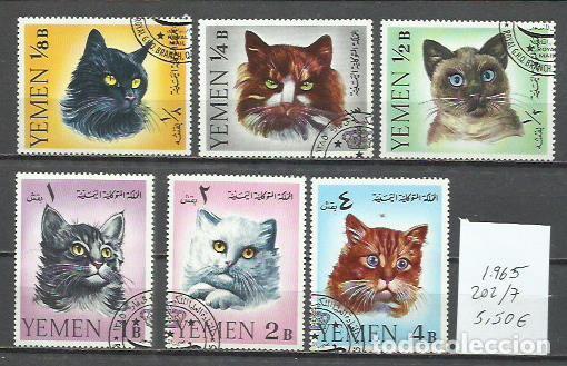 0106-SERIE COMPLETA GATOS 1965 Mº 2020/7 YVERT. VALOR 5,50€ BONTOS, BELLISIMOS. FAUNA.ANIMALES (Sellos - Temáticas - Fauna)