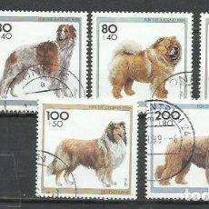 Sellos: 2655-SERIE COMPLETA ALEMANIA PERROS CANES 1996 Nº 1668/72 12,00€ FAUNA ANIMALES DOMESTICOS.DEUTSCHE. Lote 226090430