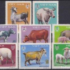 Sellos: F-EX19673 VIETNAM 1979 MNH DOMESTIC ANIMALS BULLS GOAT BUFFALO CAO VACA CABRA.. Lote 269315818