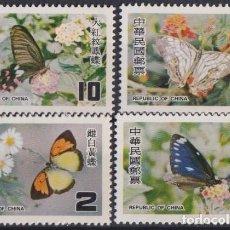 Selos: F-EX19903 CHINA TAIPEI TAIWAN MNH 1978 BUTTERFLIES MARIPOSAS PAPILLON.. Lote 226973655