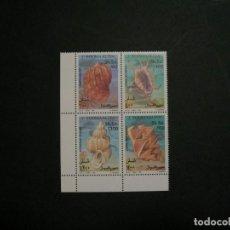 Sellos: /03.12/-SOMALIA-1994-Y&T 441/4 SERIE COMPLETA EN NUEVO(**MNH) A 10%-FAUNA MARINA-CONCHAS. Lote 228231380