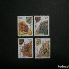 Sellos: /03.12/-SOMALIA-1997-Y&T 547/50 SERIE COMPLETA EN NUEVO(**MNH) A 10%-ANIMALES PREHISTORICOS-FOSILES. Lote 228231845