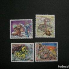 Sellos: /03.12/-SOMALIA-2000-Y&T 696/9 SEIRIE COMPLETA EN NUEVO(**MNH) A 10%-REPTILES. Lote 228232670